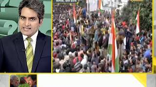 Watch Daily News and Analysis with Sudhir Chaudhary, 22 February, 2019 - ZEENEWS