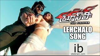 Lehchalo Song | Bruce Lee The Fighter | Ram Charan | Rakul Preet | Sreenu Vaitla - IDLEBRAINLIVE