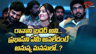 Will Prabhas Marry His Baahubali Co Star Anushka #FilmGossips - TELUGUONE