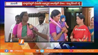 TRS Leader Padma Devender Reddy Face to Face on Assembly Election Constituency  | iNews - INEWS