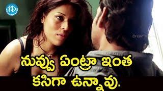 నువ్వు ఏంట్రా ఇంత కసిగా ఉన్నావు - Pokiri Movie Scenes || Mahesh Babu - IDREAMMOVIES