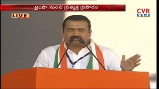 Bandla Ganesh Speech at Praja Garjana Sabha in Bhainsa | Nirmal District | CVR NEWS - CVRNEWSOFFICIAL