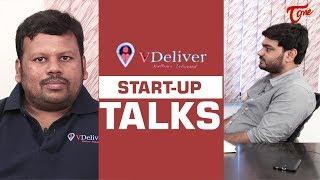 V Deliver Founder Srinivas Success Story | START  UP TALKS - TELUGUONE