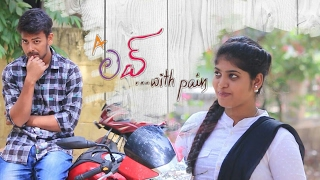 A LOVE WITH PAIN | TELUGU  | 2017 HEART TOUCHING SHORT FILM | AWARD WINNING FILM - YOUTUBE