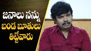 Sampoornesh Babu about insults acting with Sunny Leone || IndiaGlitz Telugu - IGTELUGU