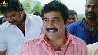 Maryada Ramanna Movie Rao Ramesh Scene | Latest Telugu Scenes | Sri Balaji Video - SRIBALAJIMOVIES
