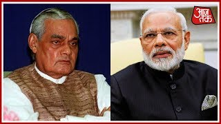 Atal Bihari Vajpayee Health Update: PM Modi, Amit Shah And Sumitra Mahajan Present At AIIMS - AAJTAKTV