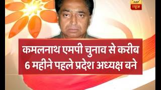 Rahul to decide CMs; Kamal Nath's position 'confirmed' - ABPNEWSTV