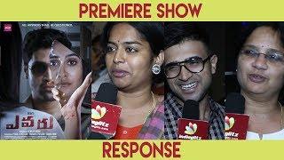 Evaru Movie Premier Public Talk | Evaru Premier Show Talk | #Evaru Review | Adivi Sesh | IndiaGlitz - IGTELUGU