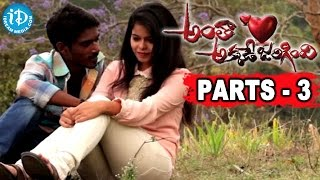 Anthaa Akkade Jarigindi Full Movie Parts 3/11 || Sunny | Akanksha | Arun | Kavitha - IDREAMMOVIES