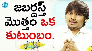 Rocking Rakesh About Jabardasth Artists || Anchor Komali Tho Kaburlu - IDREAMMOVIES