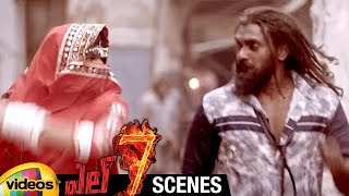 Adith Arun attacks the goon | L7 Telugu Movie Scenes | Pooja Jhaveri | Mango Videos - MANGOVIDEOS