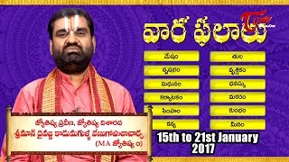 Vaara Phalalu || Jan 15th to Jan 21st 2017 || Weekly Predictions 2017 || #Horoscope - TELUGUONE