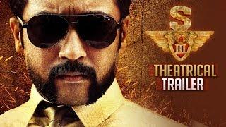 Yamudu 3 Theatrical Trailer | Official | S3 | Suriya | Anushka | Shruti Haasan | TFPC - TFPC