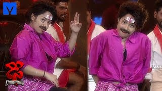 Tejaswini Performance Promo - Dhee Champions (#Dhee12) - 9th October 2019 - Sudigali Sudheer - MALLEMALATV