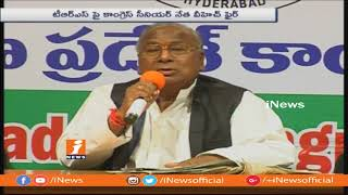 Congress Leader V Hanumantha Rao Comments On TRS Govt Ruling In Telangana | iNews - INEWS