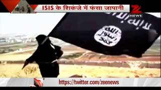 ISIS kidnaps Japanese man in Syria - ZEENEWS