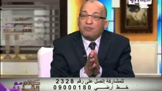 بالفيديو.. أستاذ بالأزهر: الجنة لن يدخلها عجوز.. والمؤمنون كلهم شباب