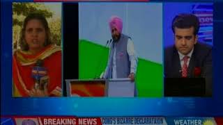 Cabinet Minister Navjot Singh Sidhu bats for Rahul Gandhi, says Rahul will be the next PM - NEWSXLIVE