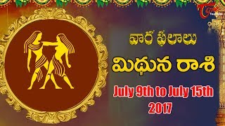Rasi Phalalu | Mithuna Rasi | July 9th to July 15th 2017 | Weekly Horoscope 2017 | #Predictions - TELUGUONE