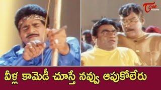 Kota Srinivasa Rao & Babu Mohan Comedy | Telugu Movie Comedy Scenes Back to Back | NavvulaTV - NAVVULATV