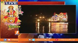 Thousands Of Devotees Witness Goddess Kanakadurga Theppotsavam at Krishna River | iNews - INEWS