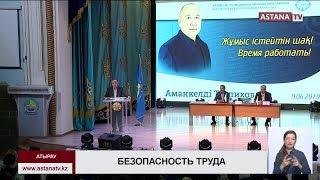 Кандидат в президенты РК А.Таспихов предлагает закрепить на законодательном уровне обязательные коллективные договора