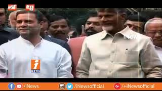Why Huge Competition For visakhapatnam Assembly Constituency ? | Loguttu | iNews - INEWS