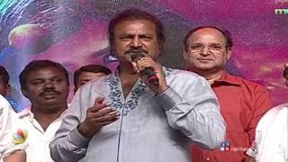 Mohan Babu Speech At Lakshmi Bomb Audio Launch || Lakshmi Manchu - IGTELUGU