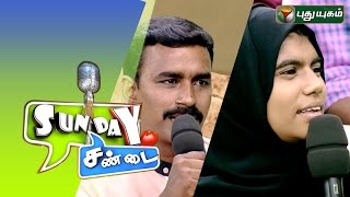 Sunday Sandai 30-08-2015 –  PuthuYugam TV Show
