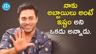 Navdeep's embarrassing incident with a stranger | Dialogue With Prema | Celebrity Buzz With iDream - IDREAMMOVIES