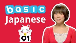 بعد تصريح وزير التربية والتعليم.. تعرف على اللغة اليابانية