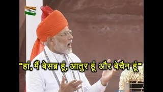 """I Am Impatient To Make My Nation Achieve Higher Than Developed Countries"" 
