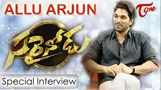 Sarrainodu Movie Success Interview || Allu Arjun || Rakul Preet Singh || Catherine Teresa - TELUGUONE