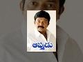 Aapthudu - Full Length Telugu Movie - Rajasekhar, Anjala J..