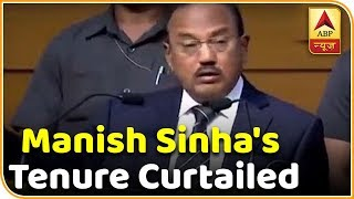 CBI Officer Manish Sinha's Tenure Curtailed | ABP News - ABPNEWSTV