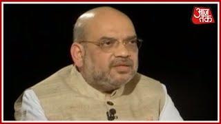 Amit Shah Blames Opposition Parties For Disrupting Parliament Procedures | Exclusive - AAJTAKTV