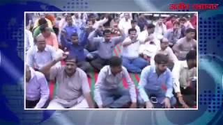 video : आरएसएस नेता की हत्या को लेकर चंडीगढ़ में विरोध-प्रदर्शन