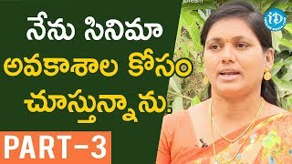 Singer Gantala Venkata Lakshmi Interview Part #3 || Talking Movies With iDream - IDREAMMOVIES