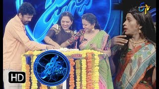 Suma's Genes – Game Show – Posani & Hema – 13th Jan