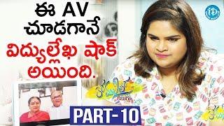 Vidyullekha Raman Exclusive Interview Part #10 || Anchor Komali Tho Kaburlu - IDREAMMOVIES