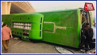 दिल्ली: वजीराबाद फ्लाई-ओवर पर ट्रक-बस की टक्कर, कई लोग घायल - AAJTAKTV