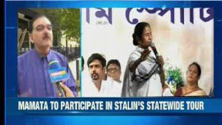 Bengal CM Mamata Banerjee to participate in MK Stalin's state-wide tour - NEWSXLIVE