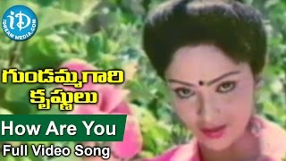 Gundammagari Krishnulu Movie - How Are You Video Song || Rajendra Prasad || Rajani - IDREAMMOVIES