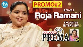 Actress Roja Ramani Exclusive Interview - Promo #2 || Dialogue With Prema || Celebration Of Life #34 - IDREAMMOVIES