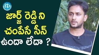 జార్జ్ రెడ్డిని చంపేసే సీన్ ఉందా లేదా ? - George Reddy Movie Actor Manoj Nandam || Talking Movies - IDREAMMOVIES