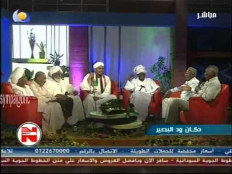 برنامج دكان ود البصير- دردشة مع د. عبدالمطلب الفحل وممثلي البرنامج