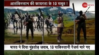 Know 10 facts about coward Pakistan - ZEENEWS