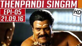 Thenpandi Singam   Journey to the Brave past   Kalaignar TV Serial  Episode 05