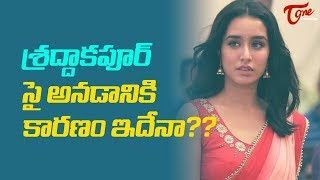 Prabhas Sahoo Movie Heroine Fixed - TELUGUONE